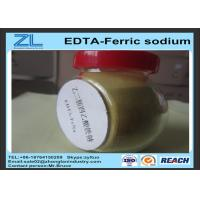 China Yellow Powder Raw Materials For Paper Making 13% Cas 15708-41-5 EDTA FeNa wholesale