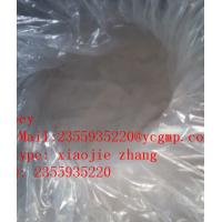 China Health Care Lactoalbumin Pharmaceutical Raw Materials Nutrition Supplement wholesale