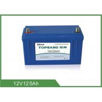 China Topband Lithium Phosphate Battery , Lifepo4 Battery Pack OEM Accepted wholesale