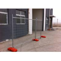 NO dig Temp Fence Panels Free Standing 2.1m*2.4m construction security panels mesh 45mm*120mm*4.00mm dia
