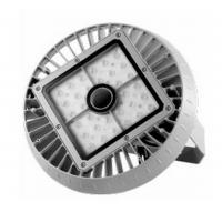 Buy cheap 200W JRP1-200/100 led tunnel light from wholesalers