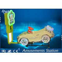 Buy cheap 46W Coin Operated Children's Rides Swin Car Hardware Material For Game Center from wholesalers