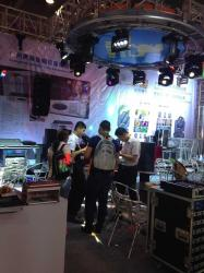 Guangdong Jiale Electronics Co.,Ltd