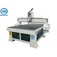 China CNC Wood Carving Router Machine For Wood Furniture Tables Chairs Doors wholesale