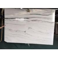 China Wall Natural Stone Marble Tiles , 2.7g/Cm³ Density Large White Marble Floor Tiles on sale