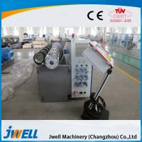 China SJZ-63 PVC Pipe Extrusion Line Ribbed Favorable Hot Melting Energy Saving wholesale