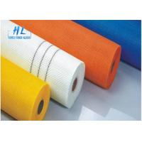 China 4 x 4 mm 160g Alkali Resistant Fiberglass Mesh For Internal And External Wall Building Component wholesale