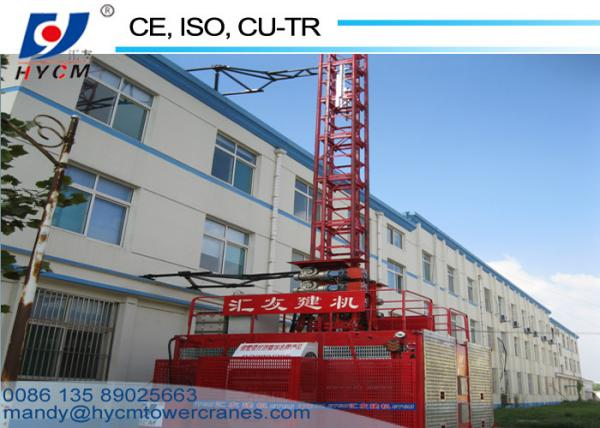 Quality SC200/200 50m High Double Cages Passenger Lift for sale