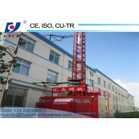 China One Cage 1000KG Material and Passenger Hoisting Equipment in Construction wholesale