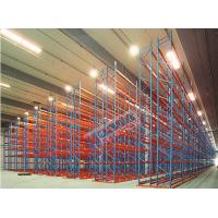 China 2500 Kg Per Pallet Rack Shelving Q345 Steel Rack Storage With Narrow Aisle on sale