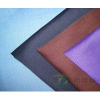China polyester twill dyed fabric wholesale