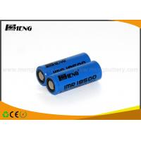 China Lithium Ion Electronic Cigarette Battery Blue Smok E Cig Battery wholesale