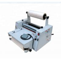 China 4 rollers Automatic Lamination Roll Laminator Machine Hot / Cold For A3 A4 Size LM450 wholesale