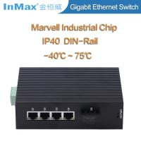 Buy cheap 5 port gigabit industrial fiber network Switch for security monitoring from wholesalers