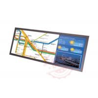 China CE RoHS LCD Advertising Player Remote Control Digital Signage Displays wholesale