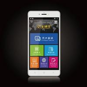 China Smart Phone Type Voice Language Translator Device WIFI Network 260g Net Weight on sale