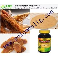 China CAS:90045-38-8 Enviromental Korean Red Ginseng root extract with Anti-fatigue Function wholesale