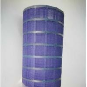 China 鋼鉄プラスチック合成のGeogrid wholesale