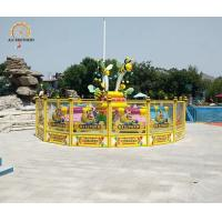 China Potable Crazy Dance Ride Bee Coffee Cup Rides 220v Voltage 3.5m Height wholesale