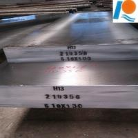 China high quality tool steel H13/1.2344/4Cr5MoSiV1/ SKD61steel flat on sale