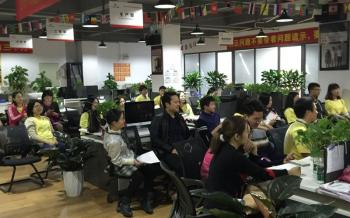 Shenzhen Instantware Information Technology Co., Ltd.