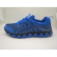 China Comfortable Men's Running Shoes & Breathable on sale