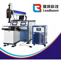 Buy cheap CNC Controller  Automatic Laser Welding Equipment With Stable Energy from wholesalers