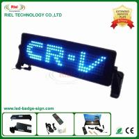China 12 V,Blue LED Message Scrolling Car Sign,Russian and English,Come with Remote control wholesale
