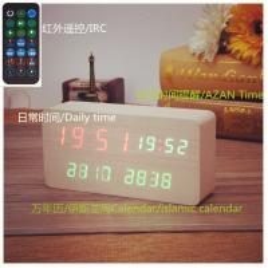 China Antique Blue Metal Round Azan Wall Clock for quran speaker 8GB internal memory wholesale