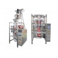 Buy cheap Stainless Steel Small Sachet Salt Filing Packing Machine / Granule Packaging from wholesalers