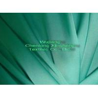 China Shining Georgette wholesale