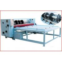 Buy cheap Chain type Rotary Slotter Machine, Combined Adjustment, Slotting + Cutting + from wholesalers