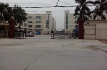 Shenzhen Kuanten Limited (Youtech power  (shenzhen) Co. Ltd )