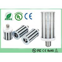 China 100W 120W High Power LED Street Light  Replace Traditional MHL CFL HPS 250W to 400W on sale
