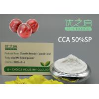 Buy cheap White Fungicide Chloroisobromine Cyanuric Acid Powder CAS No 89325-49-5 from wholesalers
