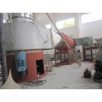 China SUS304 Spin flash dryer for drying clay , capacity 1~10ton per hour ,heating source gas furnace wholesale