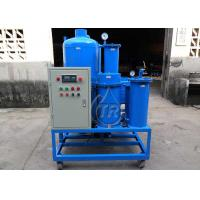 China Portable Motor Oil Recycling Machine / Lubricant Oil Filtering Equipment wholesale
