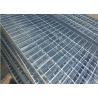 China Plain Type Metal Walkway Grating, 25 X 5 / 30 X 3 Galvanized Floor Grating wholesale