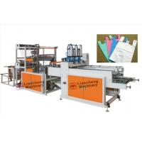Model LC-BS 800x4 cold cutting bag machine with auto T-shirt puncher