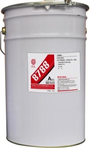 Quality 8788 Boiling and steaming Polyurethane Adhesive Glue solvent - based two - component for sale