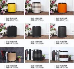 China leather pu trash bins on sale
