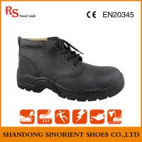China Hot selling in the chile market all genuine leather steel toe safety shoes ,Mining work shoes for heavy duy wholesale
