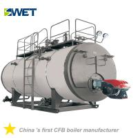 China High Automation Fire Tube Gas Steam Boiler 5 Ton 2 Ton 200kg High Working Efficiency wholesale
