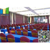 "China Sound Proof 2 9/16"" Operable Folding Partition Walls For Meeting Room wholesale"