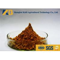 Buy cheap Anchovy Material Fish Meal Powder Make Animals More Healthy And Stronger from wholesalers