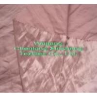 Buy cheap Nylon/Cotton Metallic Fabric from wholesalers