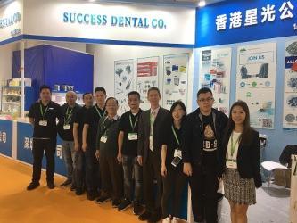 Success Dental Company