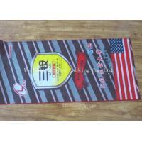 China Printed BOPP Laminated PP Woven Bags Recycled Woven Polypropylene Bags wholesale