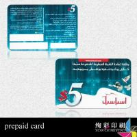 China Letterpress Printing Membership Cards / Personalized Papercraft Cards wholesale