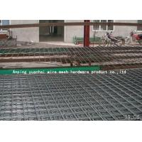 China PVC Coated Reinforcing Concrete Wire Mesh Sheets / Welded Steel Bar Grating on sale